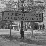 Добро пожаловать в Зеленогорск
