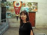 Антонина Лохматова
